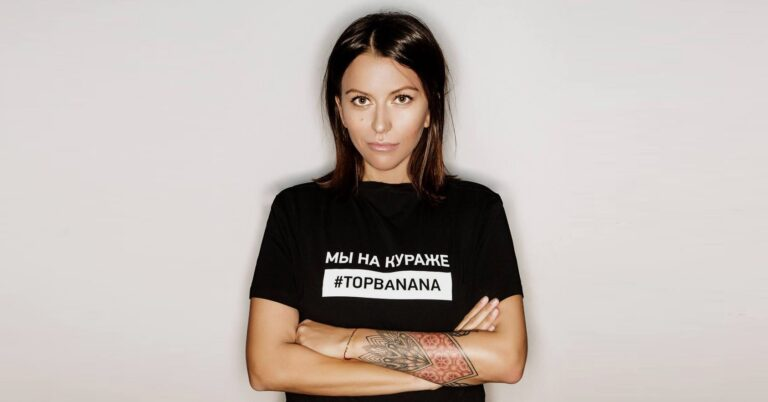 Алена Гудкова